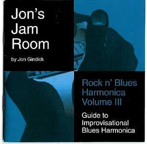 Jon's Jam Room